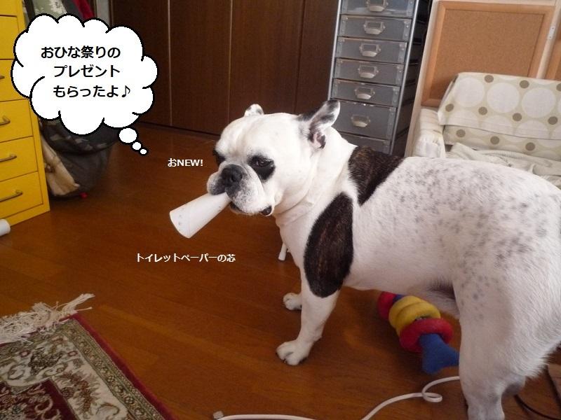 にこら201011to201108 2689
