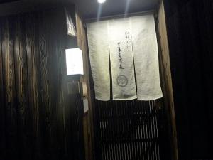 別邸 三く 中華㐂蕎麦 萃002