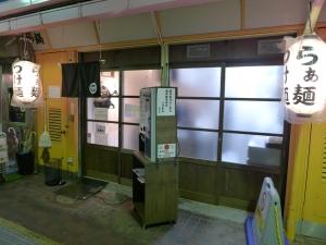 塚本 一盃001