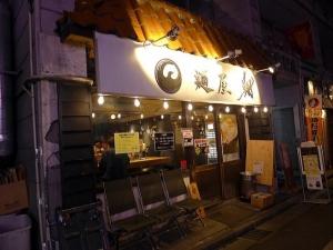 麺屋 翔001