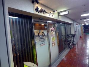 九州ラーメン ひろ001