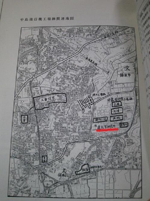 川崎市 多摩区の探索 他