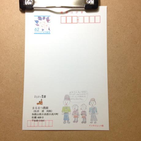 022801.jpg