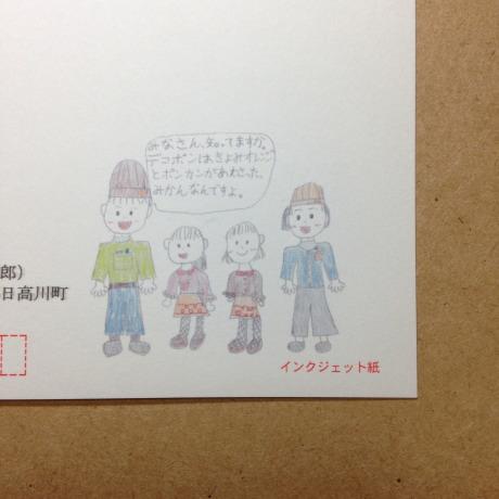 022802.jpg