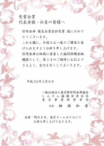 花束お祝い