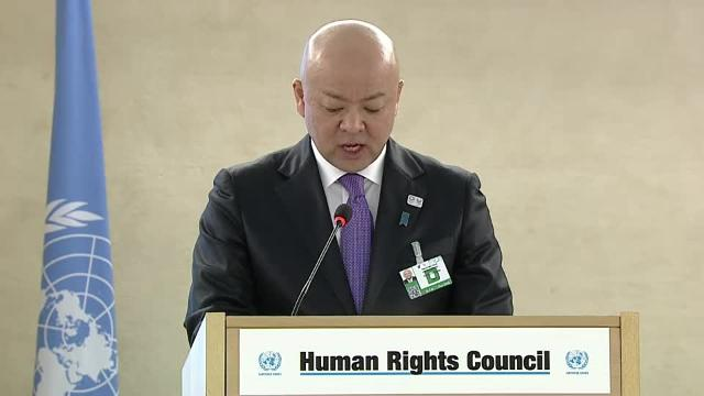 UN Live United Nations Web TV - Meetings & Events - Japan, High-Level Segment - 6th Meeting, 37th Regular Session Human Rights Council