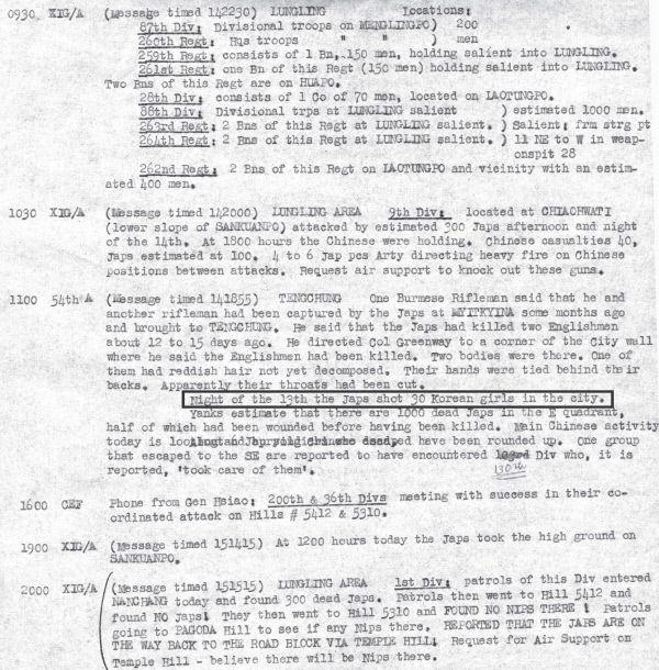 過去に否定された史料を今頃持ってくるとは、バカ? (2016.11.6 京郷新聞)「日本軍、朝鮮人女性 30人銃殺」慰安婦虐殺記録原本見つかる