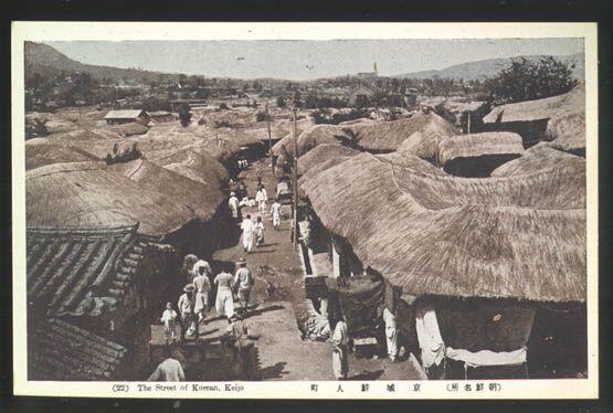 ●日韓併合前(1905年に日本の保護国になる前)ソウル