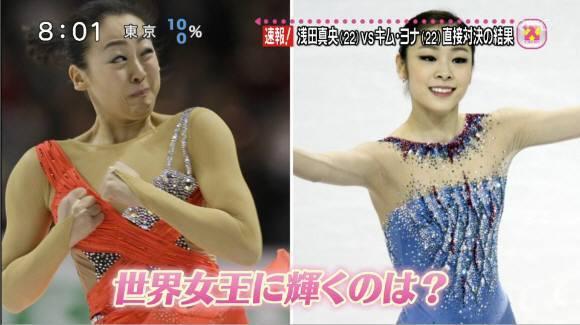 平成25年(2013年)3月15日、浅田真央とキムヨナの写真で日テレ「スッキリ!」に批判相次ぐ「これはひどい!イジメじゃねーか」