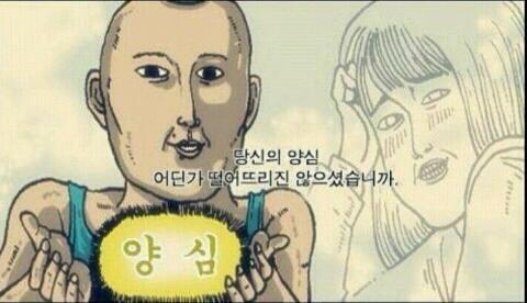 キム・ヨナとゴキブリの合成語「ヨンクィ」なども登場……韓国でネットユーザーが舌戦、プーチンFBも炎上