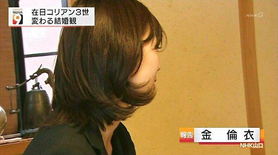 【NHK強制連行虚偽報道】金倫衣氏が移住連(西早稲田2-3-18関連団体)でボランティアをしていたことが分かりました。これは大変危険なことです。