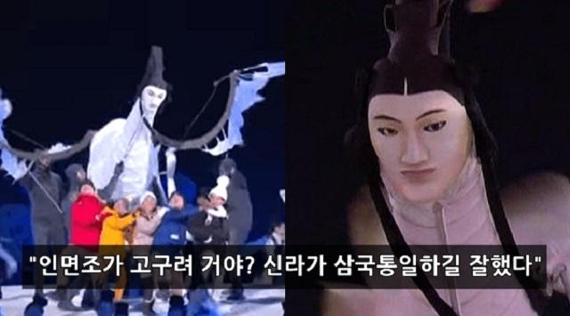 【平昌五輪】開会式に登場した人面鳥、高句麗壁画の中の姿は「うまく実体化できていた」