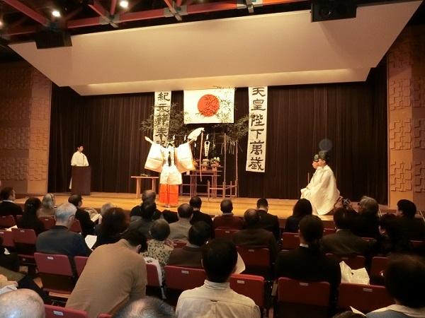 20180211平成30年・皇紀2678年「紀元節奉祝式典」