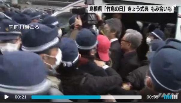 2月22日、島根県主催の「竹島の日」、日本は韓国に配慮し、閣僚が出席せず、政務官が出席。 韓国人の集団は、島根県に乗り込み、式典を妨害!島根県「竹島の日」で式典、会場近くでもみ合いも