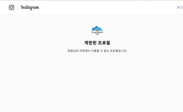 米NBC「日本が韓国を発展させた」 謝罪を求める韓国からのアクセスを遮断