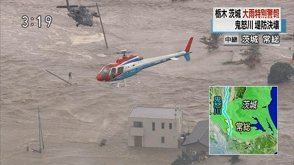 救助活動をする自衛隊ヘリコプターに異常なまでに接近して妨害する毎日新聞の取材ヘリコプター!