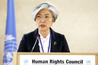 国連人権理事会で演説する韓国の康京和外相=ジュネーブで26日、AP