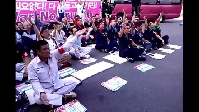 mk運輸への抗議になぜか韓国の労組が応援に駆けつけてる