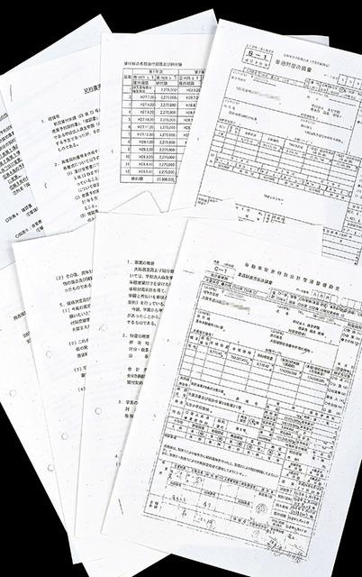 国会議員らに開示された、森友学園との国有地取引の際に財務省が作成した決裁文書(個人情報にモザイクをかけています)