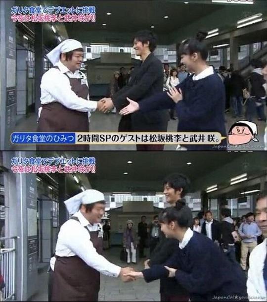 「生まれ変わったら韓国人になってみたい」と言い放ち、以後イオンやロッテなどのCMやテレビドラマに出演しまくっているマジキチ女の武井咲、しっかりと朝鮮式握手!