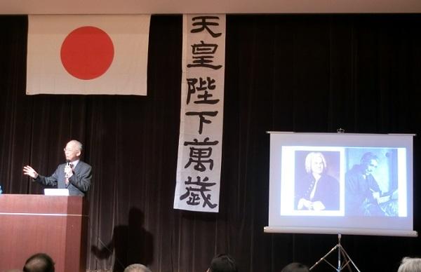 20180211平成30年・皇紀2678年「紀元節奉祝式典」村田春樹