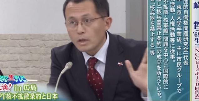 「ICAN国際運営委員の川崎哲」→ピースボート共同代表の川崎哲ね。北朝鮮の核開発を絶対に非難しそうにない輩がノーベル平和賞を受賞したICANの国際運営委員ね。