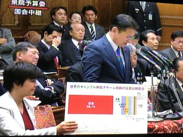 長妻氏「世界で一番ギャンブル依存症が多い国、日本。これ以上増やさない為にもカジノを作らないようにすべき」