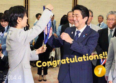 首相官邸【SNS更新】羽生選手、おめでとうございます!怪我を乗り越えてのオリンピック二連覇。