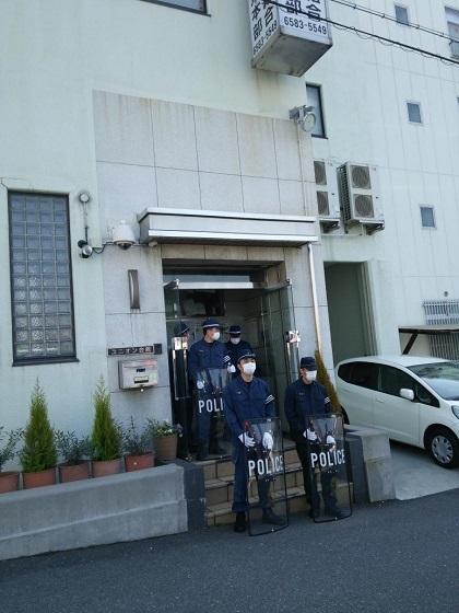 大阪より速報🆕👂‼ 極左労組『連帯ユニオン関西生コン支部』にガサ入れ入る❗