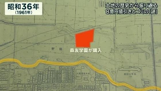野田中央公園の土地は、しれっと14億円で豊中市に売却で終了。国が豊中市に約14億円で売却したのは事実、しかし補助金が約7億、住宅市街総合整備事業で約7億で市の負担は約2千万。