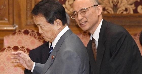 朝日新聞の記者が「確認した」文書の特定が不可欠です。政府提出の文書だけでは、書き換えがあったかどうか証明できません。
