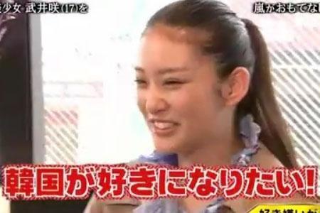 武石咲「韓国が好きになりたい」