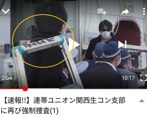 連帯ユニオン関西生コン支部に再び強制捜査