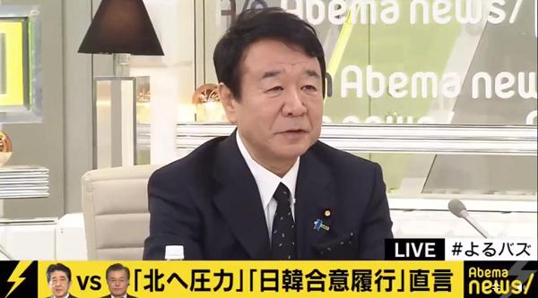 【動画】自民・青山繁晴「北朝鮮の工作が一番浸透しているのは日本のメディア」「一般人に紛れて北から指示を受けている人はいるが、スパイ防止法がないので何も出来ない」@よるバズ 北朝鮮工作員はマスコミに一番