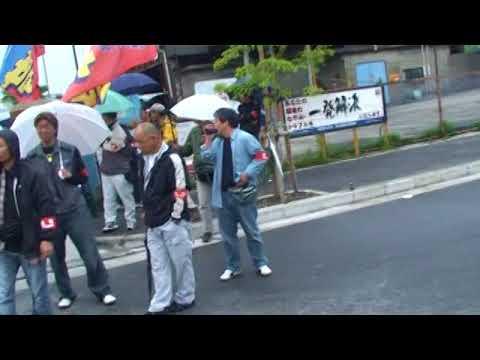 連帯関生支部の労働争議と称した恐喝・恫喝行為 宇部三菱大阪港SS