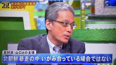 山口二郎「やっぱり共同開発?っていうのが唯一の現実な・・・」