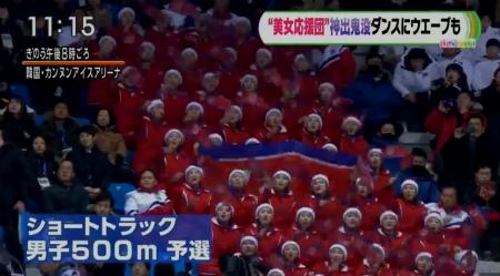 TBSが北朝鮮の妨害をカット報道!ひるおびがカットして「美女応援団」報道に!八代英輝が暴露!