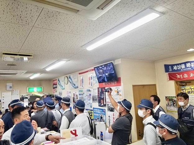 昨年関西生コン支部をガサ入れした和歌山県警
