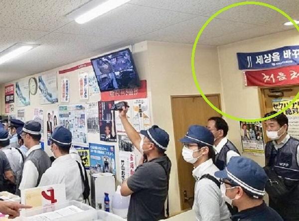 壁にハングルの…昨年関西生コン支部をガサ入れした和歌山県警
