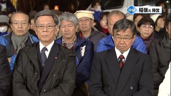 沖縄パヨク、数々の卑劣な選挙違反(テロ)しても惨敗!ポスター破り、車両での妨害、戸別訪問など