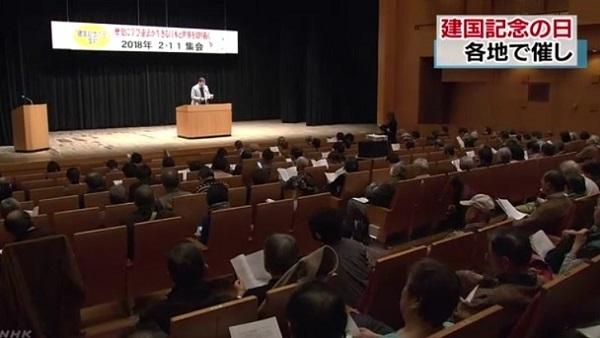 NHK「東京で建国記念の日に反対する集会が開かれました」