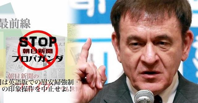 朝日新聞、英語版での慰安婦虚偽報道をやめよ 「STOP朝日新聞プロパガンダ!」運動立ち上げ