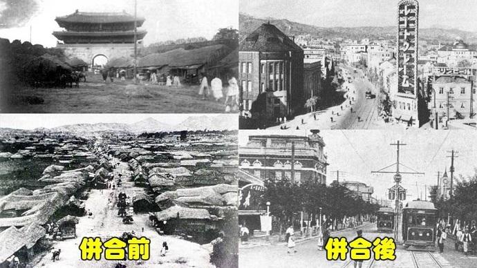左側は上下共に京城(ソウル)で、右側は上が京城で下が平壌