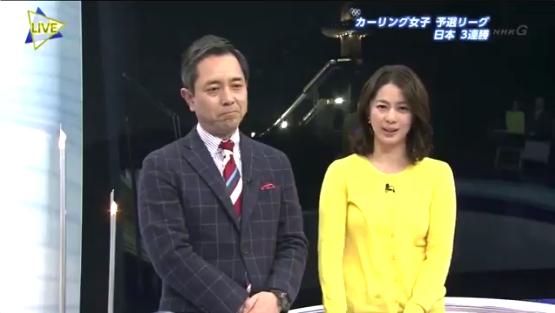 男性アナウンサー「9エンドの韓国のミスショットでもうガラッと日本に流れが来た。いやぁ~(悔しそうにため息)本当に勝負の怖さと言いますかね…う~ん」