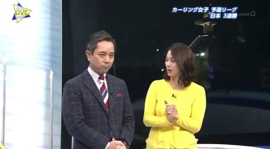 男性アナウンサー「7、8エンドで明らかに韓国に流れがいったと思ったんですね…」