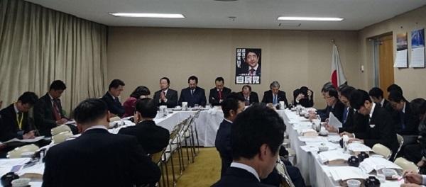「日本の名誉と信頼を回復するための特命委員会」と外交部会の合同会議