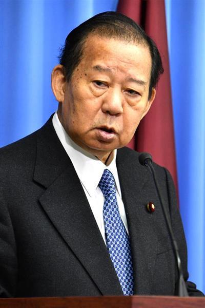 【日韓合意】自民・二階俊博幹事長「『1ミリも動かさない交渉』に国の将来を任せられるか」日本政府の対応に疑問 - 産経ニュース