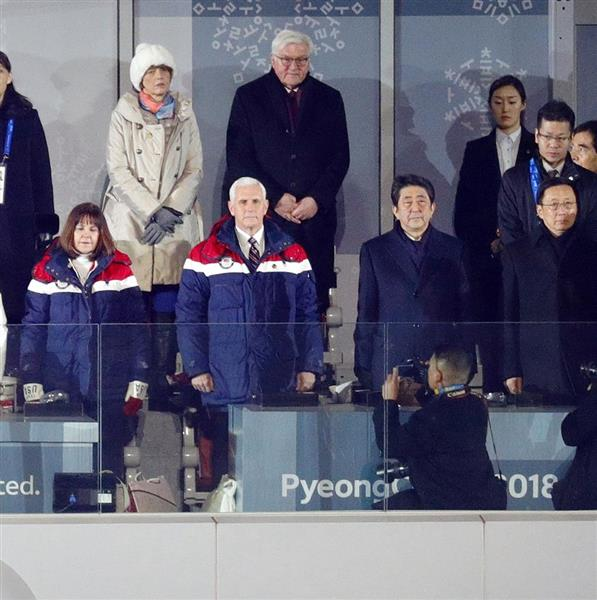 安倍首相が2月9日に平昌五輪の開会式に出席