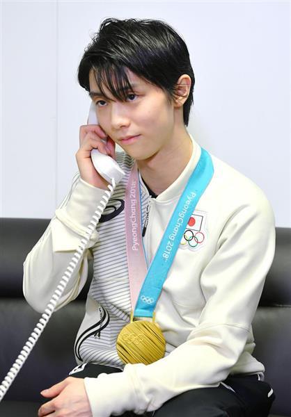 フィギュアスケート男子で金メダルを獲得し、安倍首相と電話で話す羽生結弦選手(17日夜、韓国・平昌で)=代表撮影