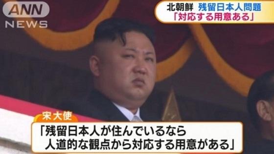 北朝鮮大使「戦争になれば日本が最初に被害受ける」